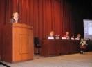 Конференция Тбилиси 2009