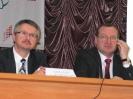 Конференция Киев 2008